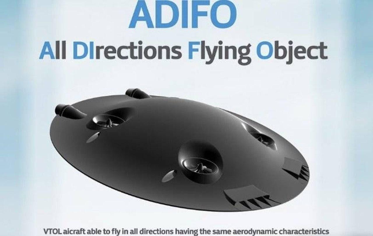 Летающая тарелка ADIFO летает быстрее скорости звука маневрируя во всех плоскостях
