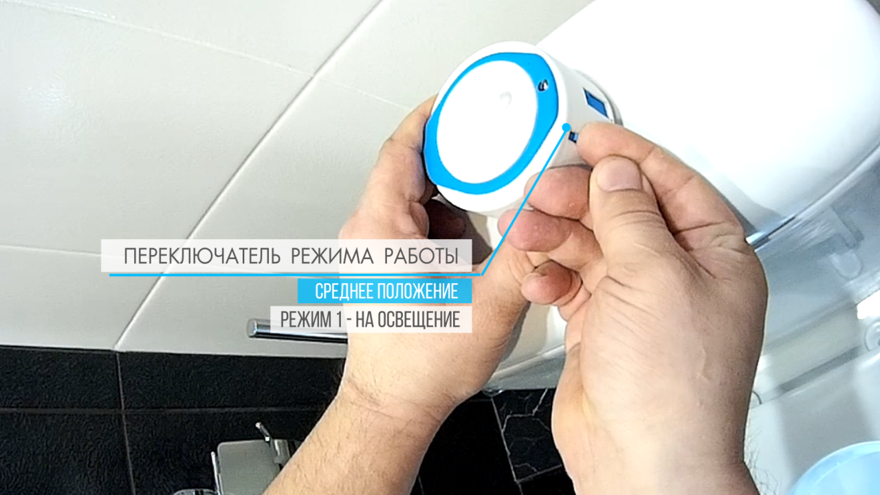 Изобретатель Дмитрий Лаврентьев создал инновационный автоматический смыватель для унитазов