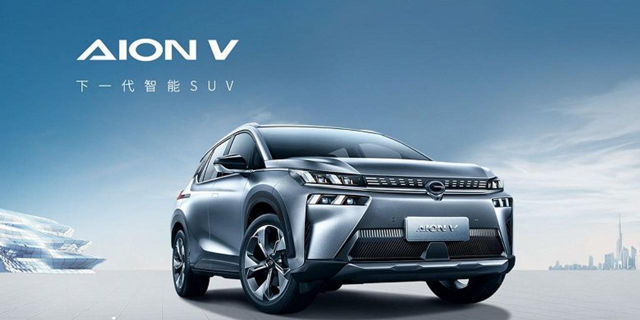 Новый электромобиль GAC Aion V EV с графеновой батареей, имеет запас хода 1000 км и заряжается за 5 минут