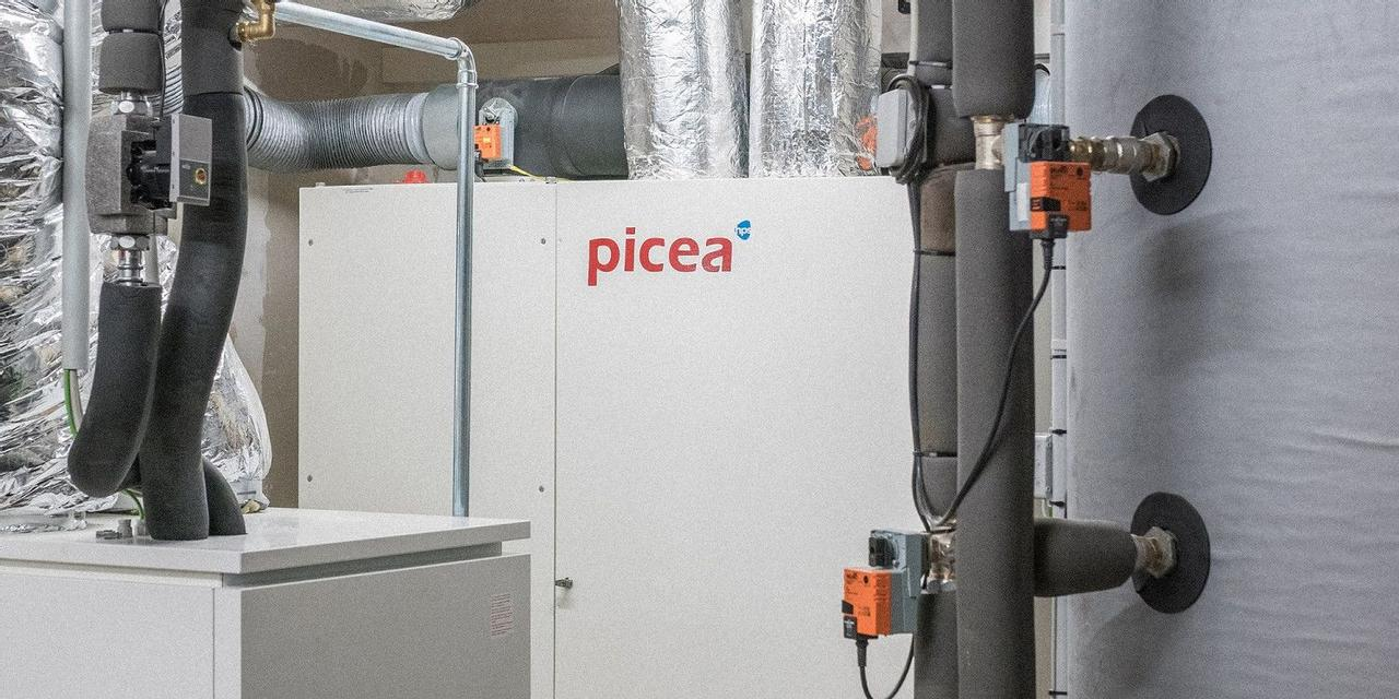 Немецкая компания разработала систему хранения водорода для жилых помещений с целью независимого энергоснабжения