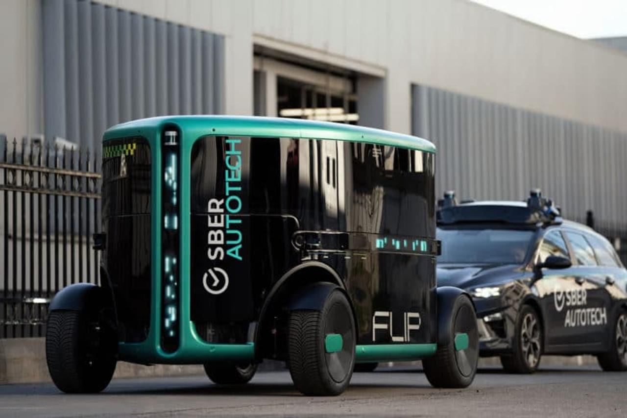 FLIP - полностью автономный электромобиль без панели управления для перевозки пассажиров