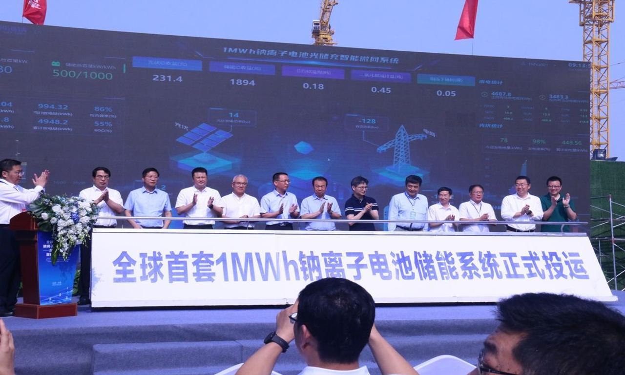 Китай запустил самую мощную систему хранения энергии на натрий-ионных аккумуляторах