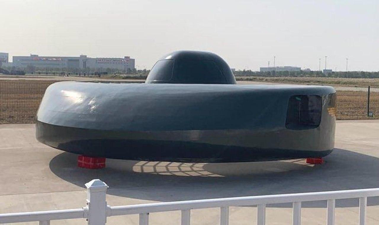 В Китае представили боевую летающую тарелку «Великая Белая Акула»