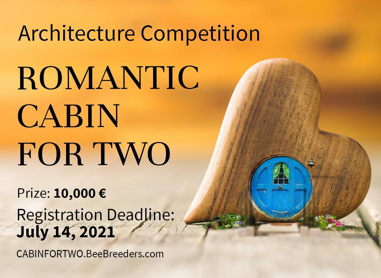 Создай домик для влюбленных! Конкурс «Романтическая хижина для двоих» - призовой фонд 10 000 евро